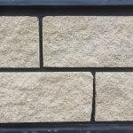 DBA Stone Veneer (4) Hardwick Buff Split